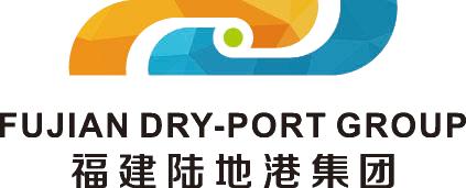 晋江陆地港